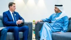 Photo: Abdullah bin Zayed receives Slovenian FM