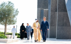 Photo: Minister of Foreign Affairs of Slovenia visits Wahat Al Karama