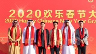 Photo: Consulate of China celebrates Chinese New Year
