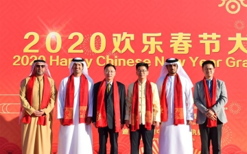 Photo: Consulate of China celebrates Chinese New Year