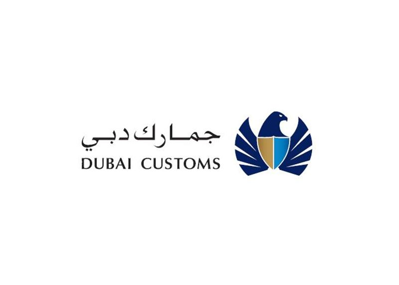Photo: Dubai Customs launches personal radiation detector to alert against any over exposure