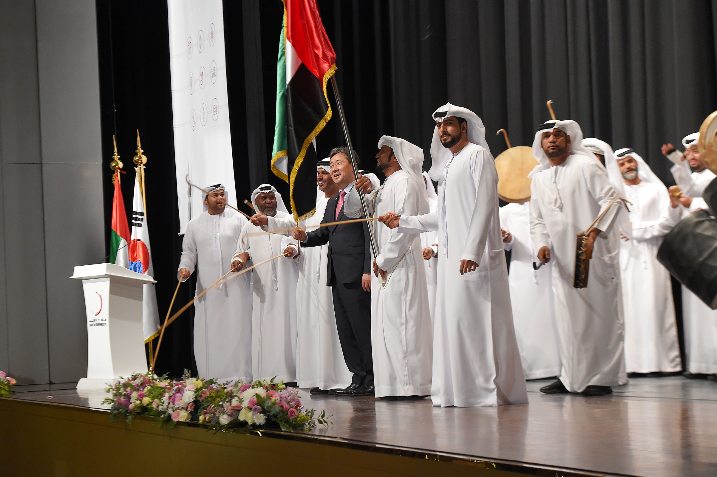 Photo: UAE-Korea Cultural Dialogue kicks-off celebrating 40 years of relations
