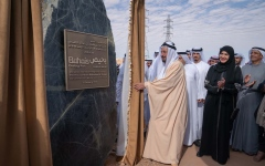 Photo: Sharjah Ruler opens Buhais Geology Park