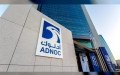 Photo: ADNOC Distribution net profit increases by 4.2% to AED2.22 billion in 2019