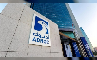 Photo: ADNOC named UAE's most valuable brand for second consecutive year