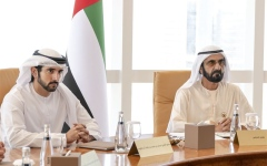 Photo: Mohammed bin Rashid issues Decree on Dubai Islamic Economy Development Centre