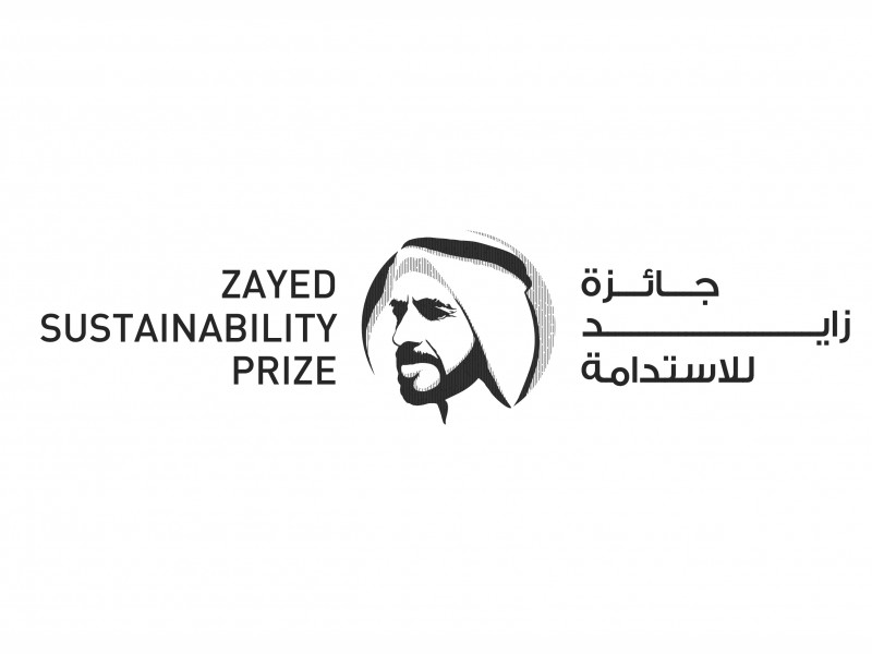 Photo: Zayed Sustainability Prize opens submissions for 2021 edition
