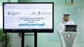 Photo: Self-education 'Digital Knowledge Hub' launched