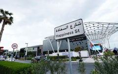 Photo: Two Dubai streets 'switch' names