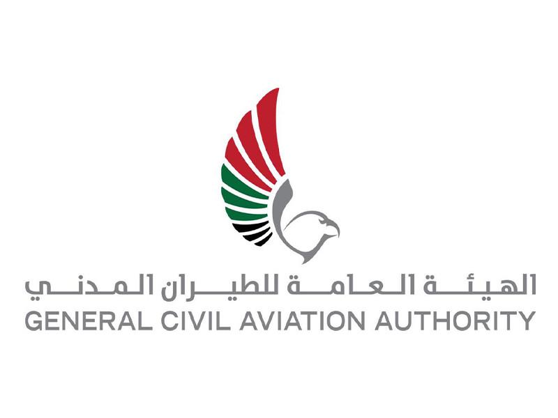 Photo: UAE halts all Iran flights following COVID-19 outbreak: GCAA