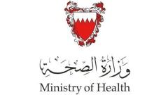 Photo: Bahrain confirms first case of coronavirus