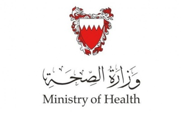 Photo: Bahrain confirms first case of coronavirus