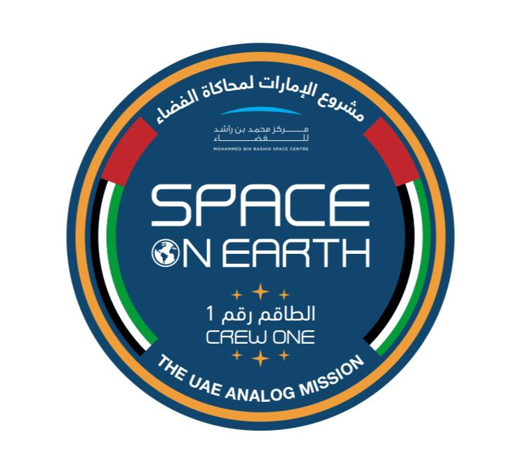 Photo: Call for UAE Nationals to register for the UAE Analog-Mission