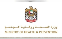 Photo: UAE announces recovery of 19 patients, 283 new cases of COVID-19, one death