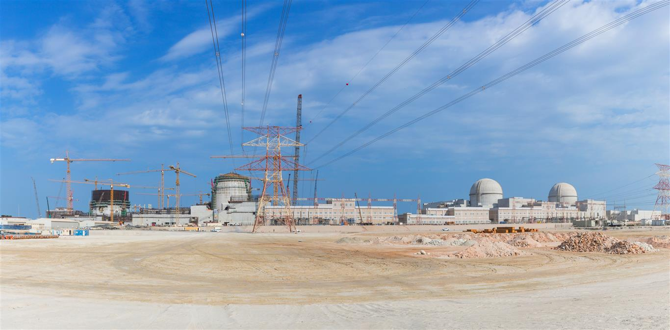 Photo: Barakah Nuclear Power Plant's Unit 1 to begin operations