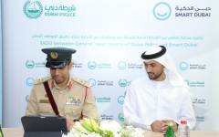 Photo: Follow us Dubai Police, Smart Dubai enhance cooperation