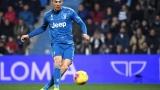 Photo: Inter Milan game among three postponed over coronavirus fears in Italy