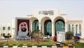 Photo: Al Rahba hospital to undergo renovation and upgrade