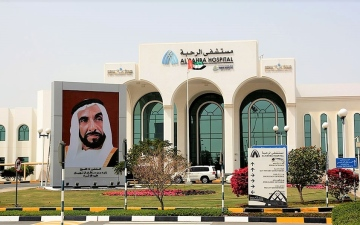 Photo: Al Rahba hospital to undergo renovation and upgrade