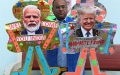 Photo: Mega rally as Trump begins first official India visit