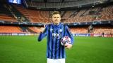 Photo: Four-goal Ilicic guides Atalanta into Champions League quarters