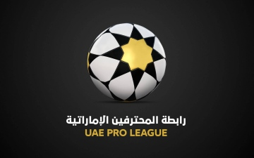 Photo: UAE Pro League to operate remotely from Sunday