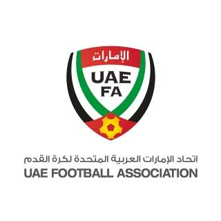 Photo: UAE Football Association postpones U-19 competitions on coronavirus concerns