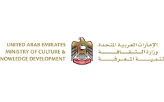 Photo: Ministry of Culture launches second phase of National Creative Relief Programme