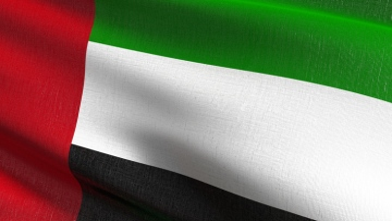 Photo: UAE launches fund to unify anti-coronavirus efforts