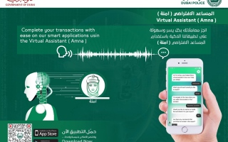 Photo: Dubai Police urges customers to use App or Website to complete transactions