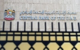 Photo: Central Bank directs banks to replenish ATMs with new banknotes