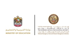 Photo: UAE calls for all Emirati students studying abroad to return within 48 hours
