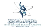 Photo: MBRF invites community to use 'Digital Knowledge Hub' services
