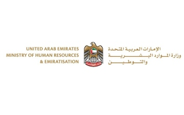 Photo: Maximum of 30 percent of private entities' workforces allowed to be physically present in office starting Sunday: Ministry of Human Resources