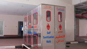 Photo: Dubai Ambulance launches 'Self Sanitisation Walk' to provide additional protection for paramedics