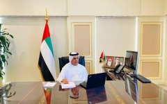 Photo: UAE participates in second virtual meeting for G20 ministers of finance and central bank governors