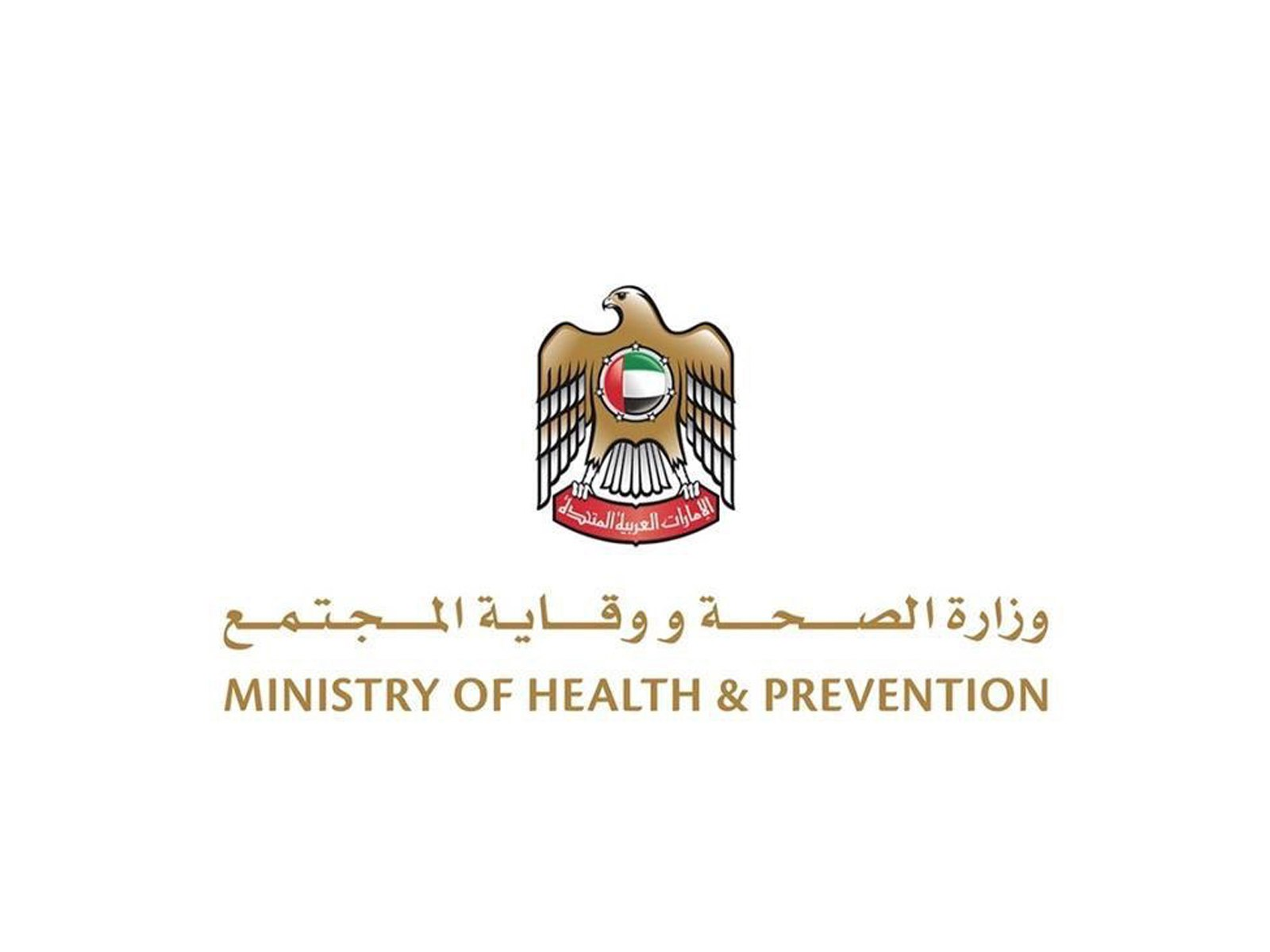 Photo: Ministry of Health announces 210 new cases of COVID-19, 35 recoveries among various nationalities