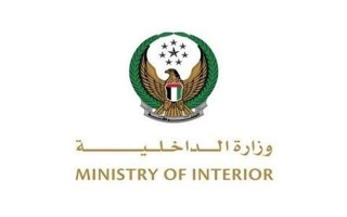 Photo: MoI suspends all vehicle movement permits and applications during National Disinfection Programme