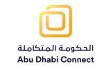 Photo: Abu Dhabi Digital Authority launches 'Abu Dhabi Connect' project