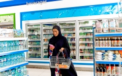 Photo: ADNOC Oasis convenience stores reduce prices of home essentials