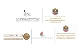 Photo: 'Early Leave' initiative launched for private sector employees during precautionary measures period