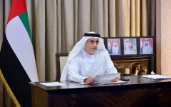 Photo: GCC interior ministers hold 37th meeting remotely
