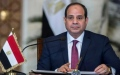 Photo: Egypt extends state of emergency for another three months