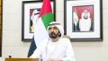 Photo: Mohammed bin Rashid enacts new DIFC Data Protection Law