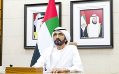 Photo: Mohammed bin Rashid enacts new DIFC Data Protection Law