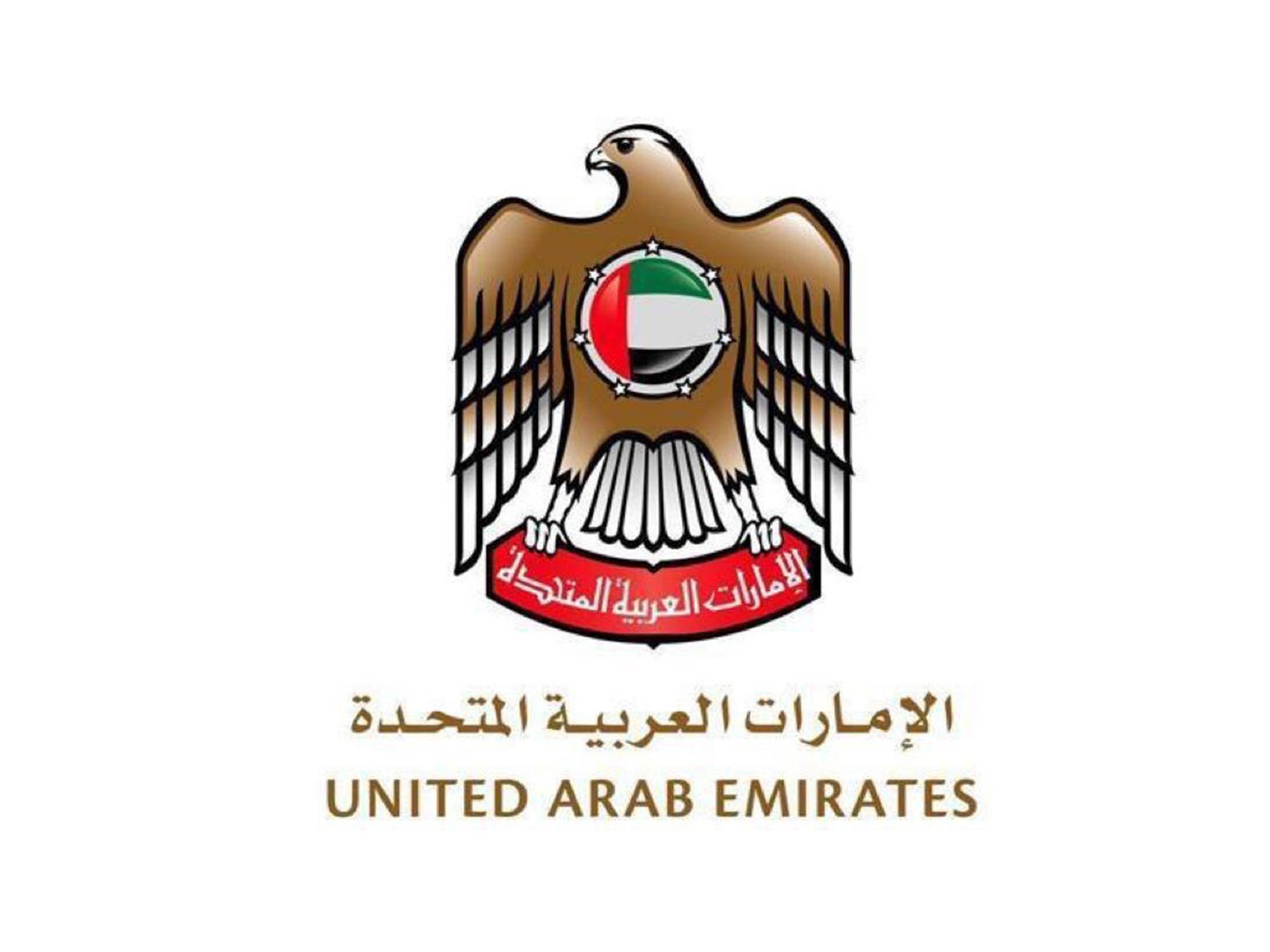 Photo: UAE Government announces 30 percent return to work in federal ministries, authorities from 31st May