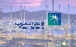 Photo: Saudi Aramco to reduce its oil production for June by one million bpd