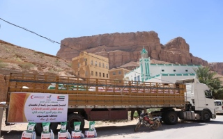 Photo: UAE provides 43 tonnes of food aid to residents of Daw'an in Yemen