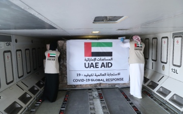 Photo: UN facilitates 14 tonnes of urgent medical supplies from the UAE to support COVID-19 response in the occupied Palestinian territory