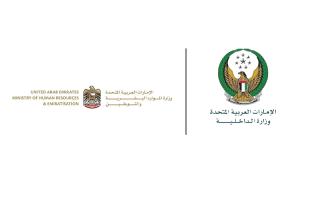 Photo: MoI, Emiratisation Ministries: Disinfection Programme to begin from 6 PM to 6 AM in Industrial and Workers' Residential Cities as of today